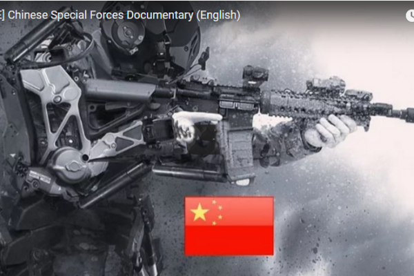 Chinese Special Forces