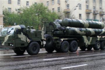 S 400 Ai missile