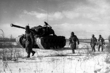 U.S. Korean War: