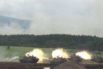 Japanese Military Power - Firepower Demonstration