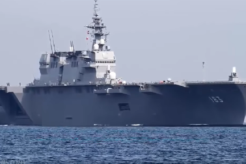 New Japan Supercarrier