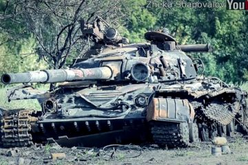 Destroyed tanks of Donbass