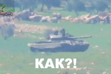 T90-Combat