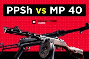Soviet PPSh Vs German MP40