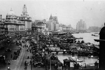 """""""Get Off My Bloody Ship!"""" The British Last Stand in Shanghai 1941"""