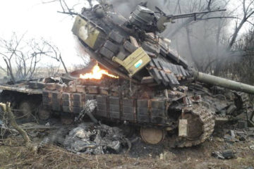 Attacks on Tanks