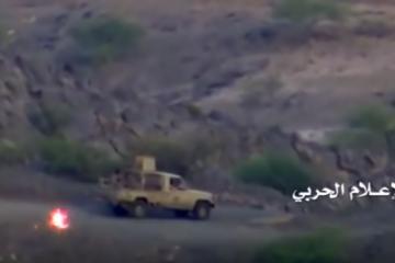 Houti-Rebels Attack
