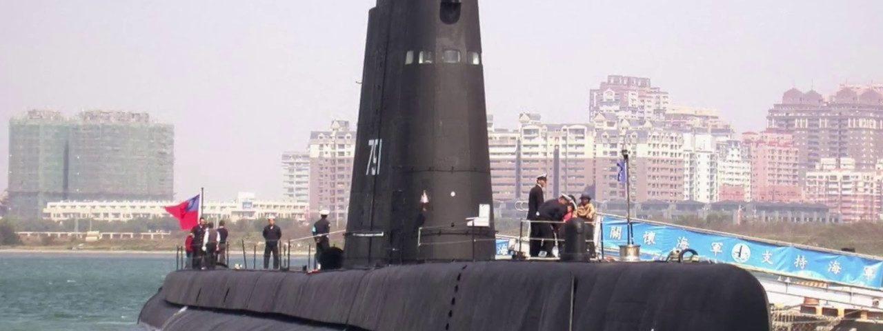 WW2 Submarine Still In Service