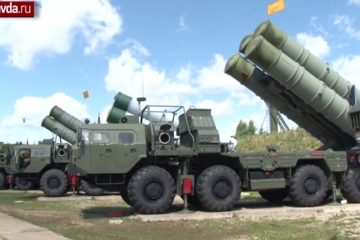 S-500 Prometheus - Air Defense System