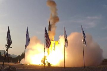 US, Israel Successfully Test Missile Defense System in Alaska