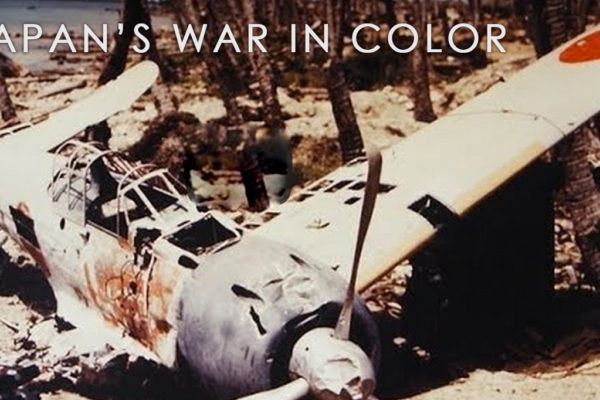 Japan's War in Colour - | 2004 Documentary