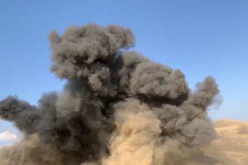Explosive Demolitions