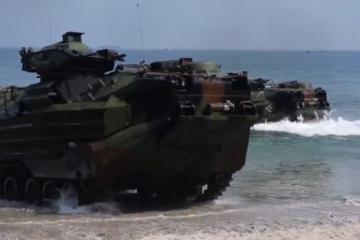 trilateral amphibious landing